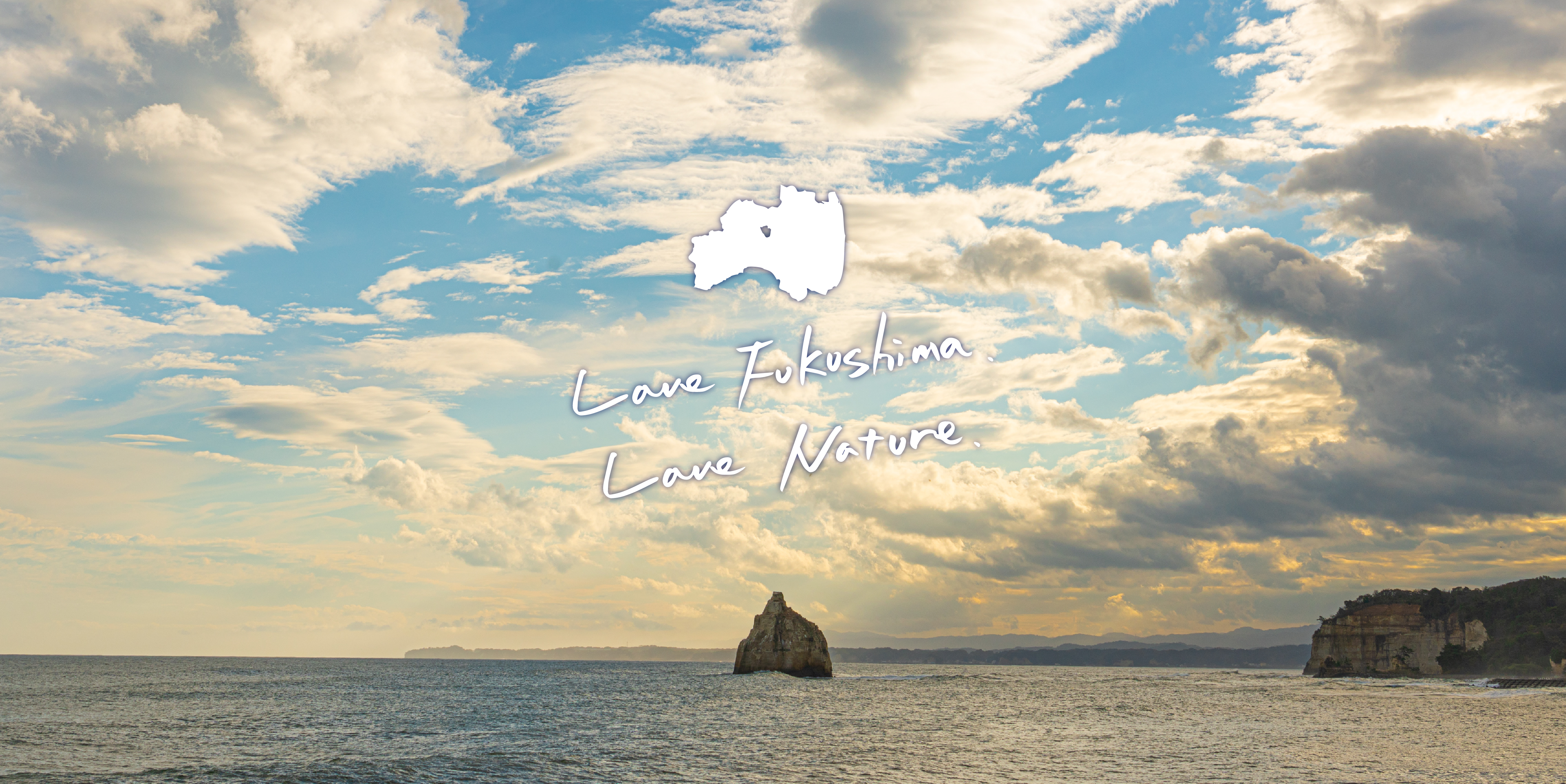 Love Fukushima, Love Nature